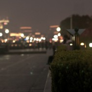 Bokeh Lights from Pudong - Shanghai China