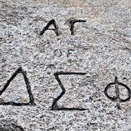 Greek Symbols Carved on a Rock